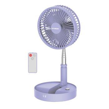 HYUNDAI - HY-F09R USB無線折疊風扇—附遙控 (紫色)