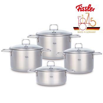 Fissler - Hamburg 鍋具4件套裝 (德國製)