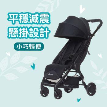 Ergobaby - Metro都會系列嬰兒手推車 - 黑色