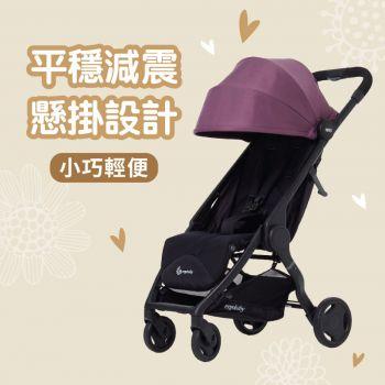 Ergobaby - Metro都會系列嬰兒手推車 - 梅子紅
