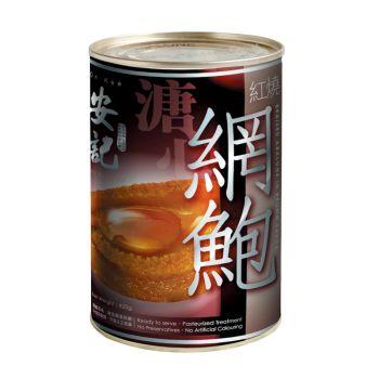 安記 - 24 頭 溏心即食網鮑魚 (420g)