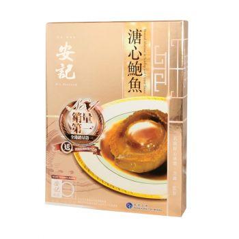 安記 - 即食溏心鮑魚 (8隻)