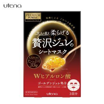 Utena - 透明質酸黃金啫喱面膜