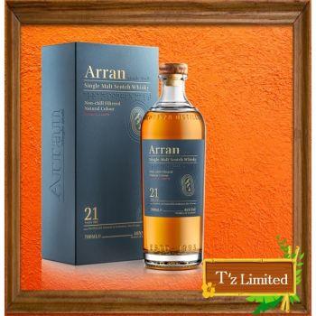 Arran Single Malt 21yo威士忌