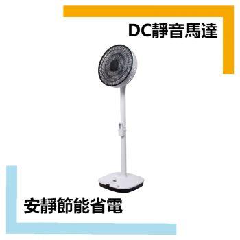 Sence - 12吋DC直流無擦摩打風扇 (黑)