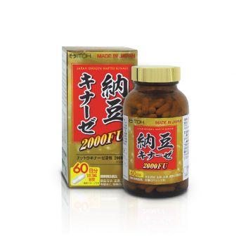 Itoh Kampo - 高效納豆激酶