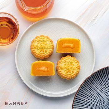 榮華 - 流沙奶黃月餅禮券