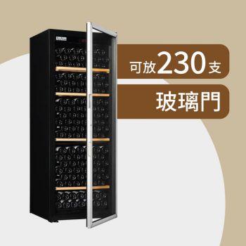 ArteVino - 230支玻璃門單溫區紅酒櫃 OXG1T230NVD