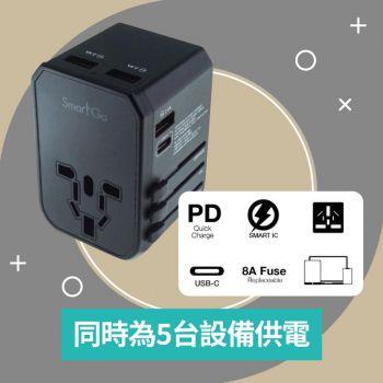 SmartGo - Type-C PD + 3USB 多國旅用快速充電器