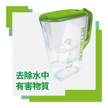 Domin'O POP 2.2L濾水壺 綠色