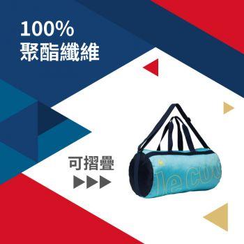 Le Coq Sportif - 可摺疊運動袋-藍色