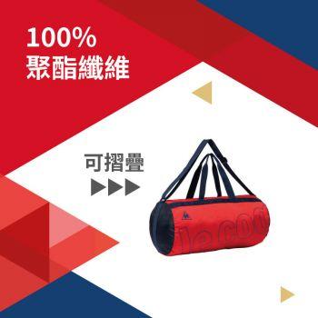 Le Coq Sportif - 可摺疊運動袋-紅色