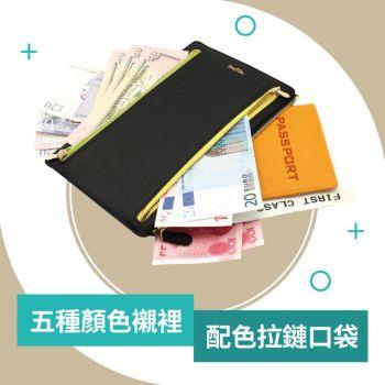 SmartGo - 多幣種收納包