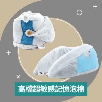 SmartGo - 舒適輕便旅行頸枕