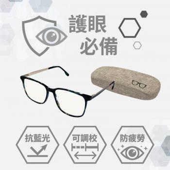 天力 - [琥珀色] 成人抗藍光閱讀眼鏡