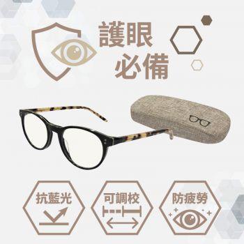 天力 - [黑色] 成人抗藍光閱讀眼鏡
