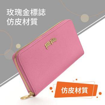 Folli Follie - Saffiano錢包-粉紅色