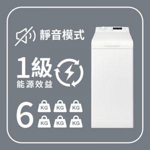 Electrolux 伊萊克斯 - 6公斤上置式洗衣機 EWT0862EWW