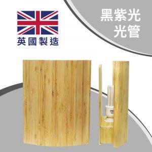 PestWest® - NATURALE 竹製黏捕型滅蚊燈