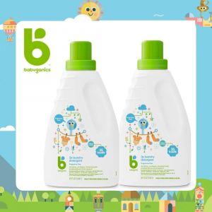 babyganics - 嬰兒洗衣液 - 無香味 1.04L 2 支優惠裝