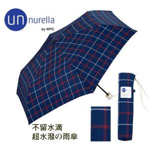 w.p.c - Unnurella 55cm UN-106 不沾水伸縮雨遮 - 藍色格子